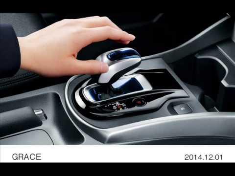 All New 2015 Honda Grace Hybrid Japan Spec Interior - YouTube