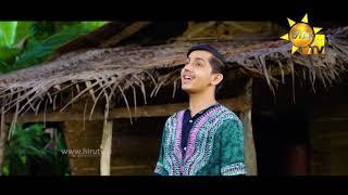 කාෂ්ටක අව්ව වැටෙන්නෙ නෑ මේ පොළොවට| Kashtaka Awwa WatenneNa Me Polowata |Sihina Genena Kumariye Song Thumbnail