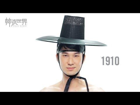 100 Years of Men's Hairstyles (South Korea) 19102016