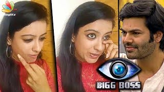 LIVE CHAT : We have feelings too, don't hurt us : Nisha Ganesh | Vijay TV Bigg Boss Vote