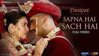 Sapna Hai Sach Hai - Full Video | Panipat | Arjun Kapoor & Kriti Sanon | Shreya Ghoshal & Abhay J