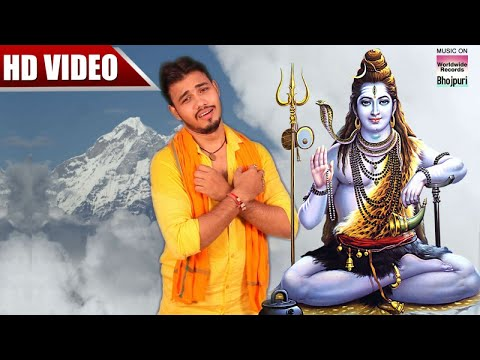 Vipin Prajapati & Nandini Tiwari    Piyada Gaura Ganja   Bhojpuri Kanwar Song 2017   HD VIDEO