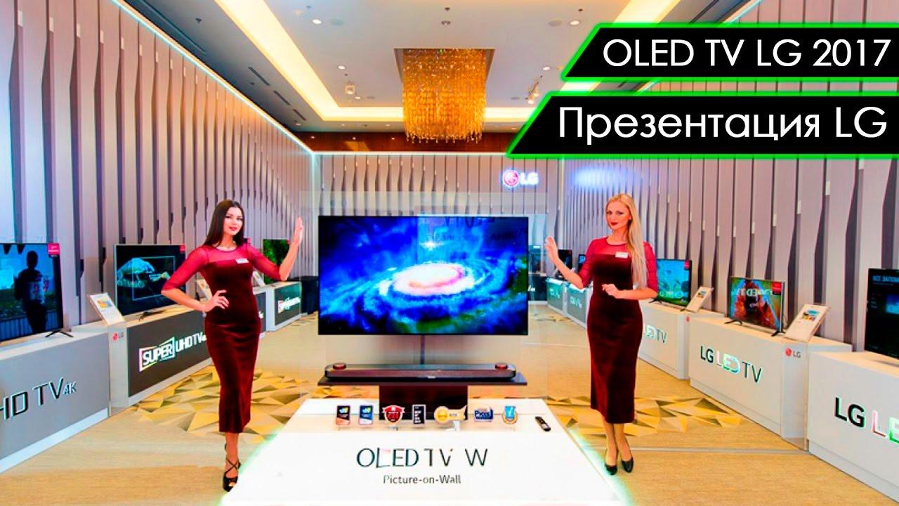Телевизоры lg (лж) купить в интернет-магазине ситилинк. Выгодные цены. Доставка по всей россии. Скидки и акции. Большой ассортимент.