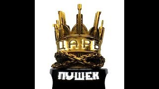 "съемки ""Царь Пушек"", Владислав Канопка(Андрей кисляк-молодёжка)"