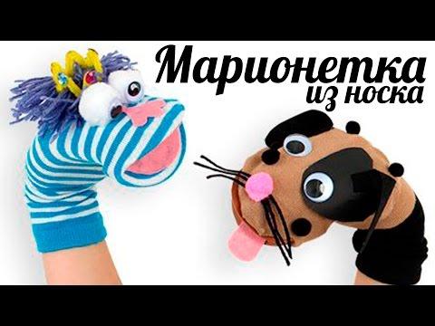 0 - Як зробити ляльку з носка?