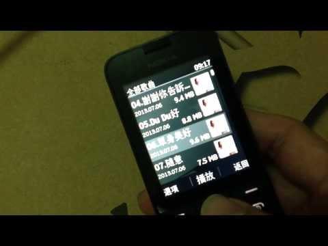 Nokia 207音樂播放測試