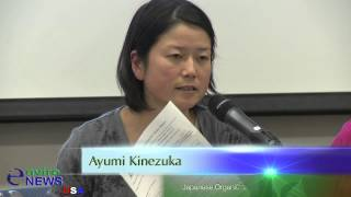 Japanese Organic Green Tea Farmer Discusses Radiation Contaminated Farms Near Fukushima