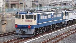 【PF2081臨検出場】東大宮(操)到着−機回し-発車