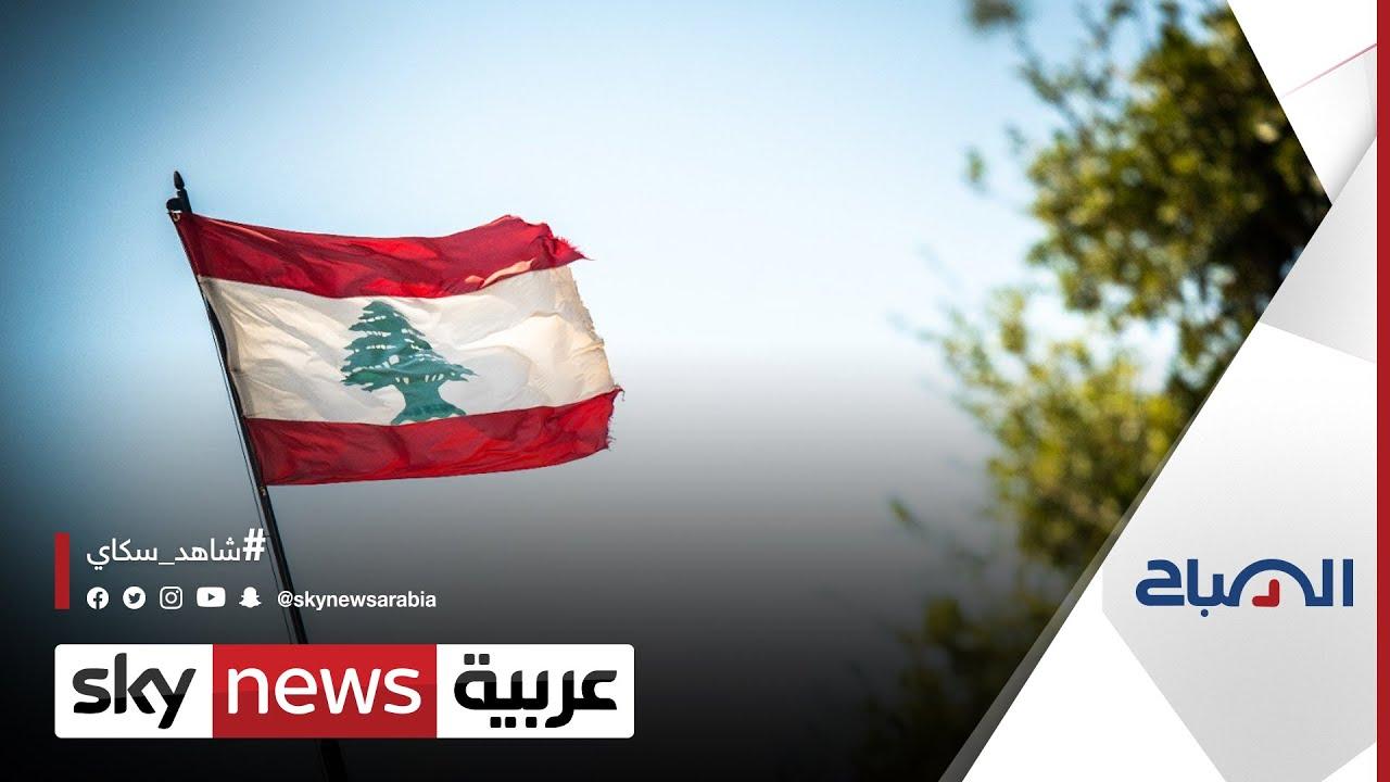 جيوفاني باسيل يرسم بالطبشور أكبر علم لبناني لدخول غينيس|#الصباح  - نشر قبل 11 ساعة