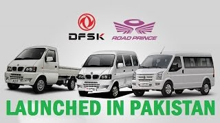 Road Prince and DFSK Launch New APVs in Pakistan
