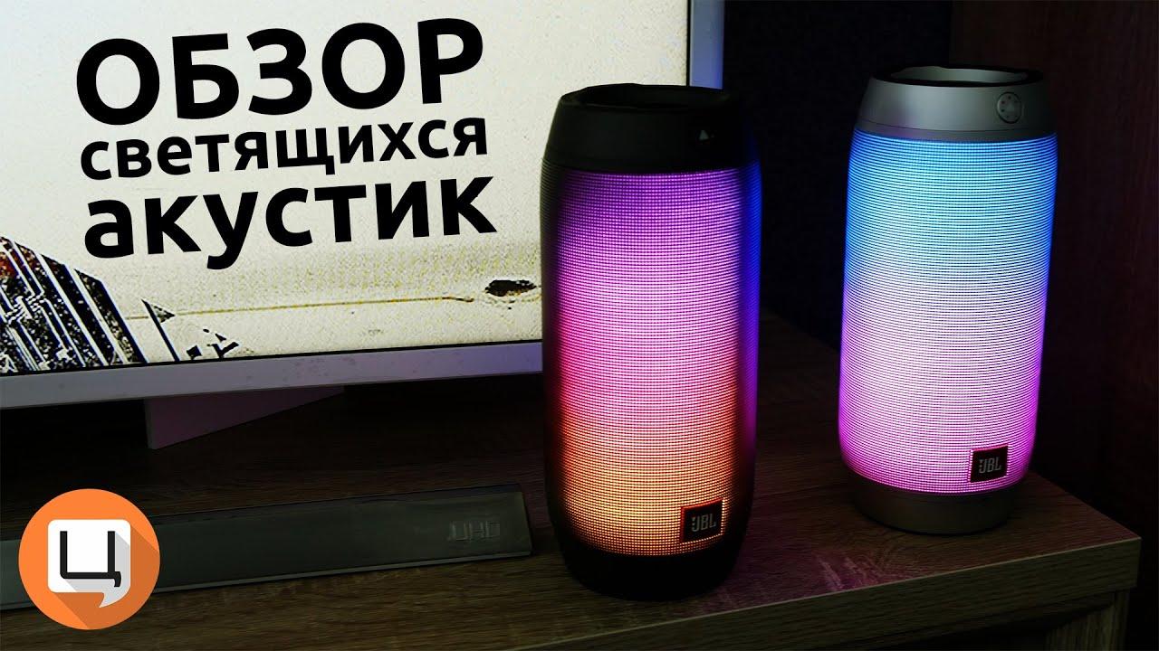 Беспроводные Bluetooth колонки для душа и ванной .