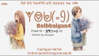 [Vietsub + Engsub + Hangul] Bolbbalgan4 (볼빨간사춘기) -  You (=I) you 検索動画 11