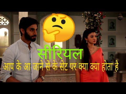 tv serial ki shooting kaise hoti hai  