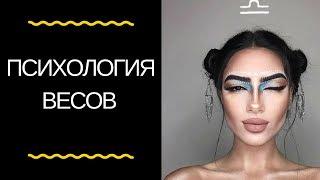 видео Астрологический портрет