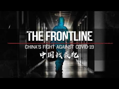 The Frontline: China's fight against COVID-19 | Documentary Series 1 of 2