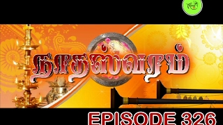 NATHASWARAM|TAMIL SERIAL|EPISODE 326