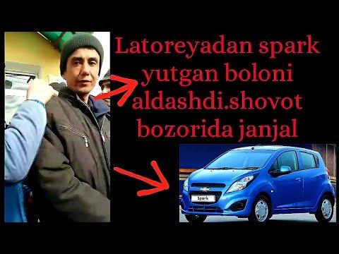 #1qism Latoreyadan spark yutgan bolani aldashdi Shovot bozorinda janjal 16.02.2020
