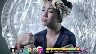 ยิ่งรอยิ่งทรมาน - นท พนายางกูร Official MV
