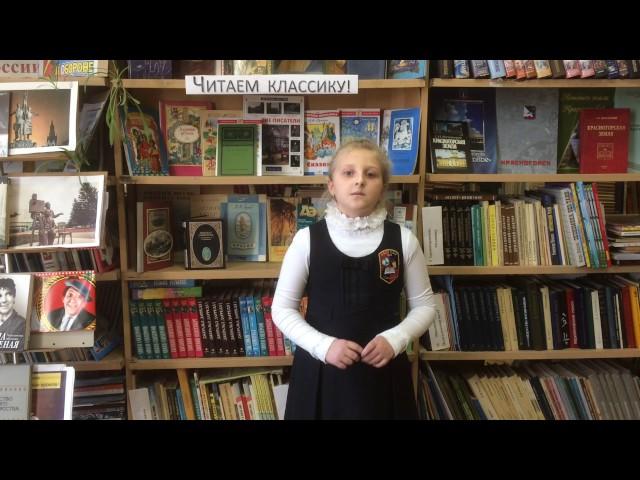 Изображение предпросмотра прочтения – ПолинаСкоробогатова читает произведение «Стародавняя Москва» В.Я.Брюсова