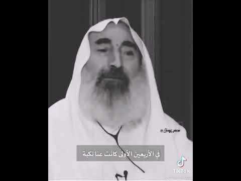 زوال اسرائيل الشيخ احمد ياسين