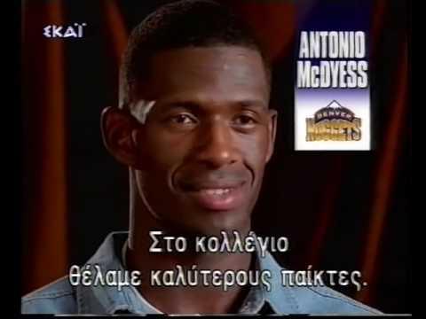 1995-96 NBA action r.s episode