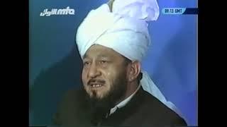 Questions et Réponses 23 Mai 1984 - Pourquoi la toilette mortuaire en islam ?