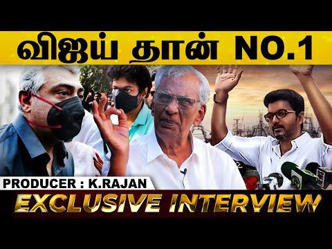 2026-ல கண்டிப்பா தம்பி Vijay அரசியலுக்கு வருவார் - Exclusive Interview With Producer K.Rajan..! | HD