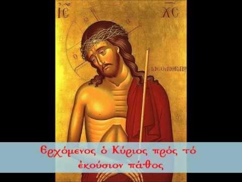 Πέτρος Γαϊτάνος Ύμνοι Των Χριστουγέννων Πρωτοχρονιάς and Θεοφανείων