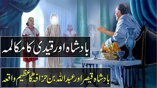 Youtube - Nabi Pak pr Ashiq Sher aur Bakri || Lion Love