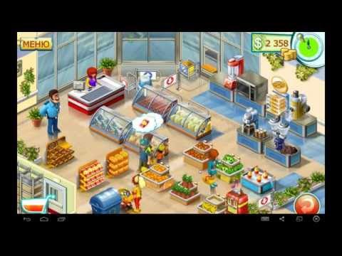 Супермаркет Мания 2 (Уровень 5-11) / Supermarket Mania 2 (Level 5-11)