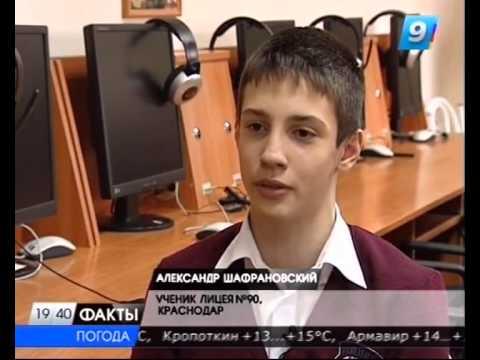 В 80% школ Кубани ввели электронные дневники