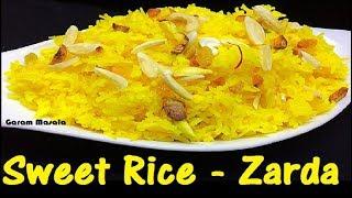Sweet Rice - Zarda Rice,  Party Dish / Iftar Dish