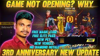 Download lagu FREE FIRE TAMIL LIVE AUG 12 WHY GAME IS NOT OPENING ? 3rd Anniversary NEW UPDATE