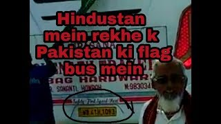 indian with Pakistan flag