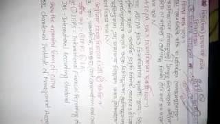 ২০১৯ ডিগ্রী ১ম বর্ষের হিসাববিজ্ঞান সাজেশন্স। degree 1st year accounting suggestion