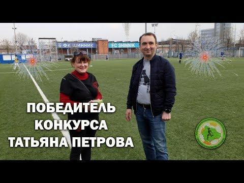 Конкурс - История Кубка
