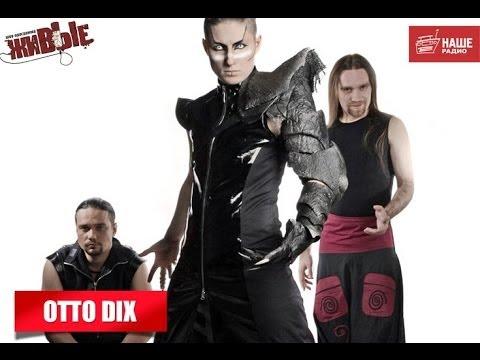 Живые: OTTO DIX (10.02.2014)