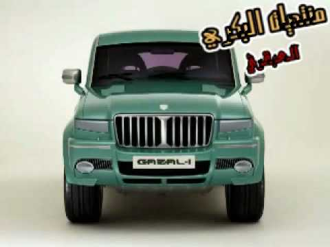 الغزال 1 السيارة السعودية Youtube
