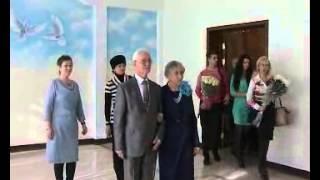 Бриллиантовую свадьбу во Владивостоке отпраздновали супруги Гаюновы