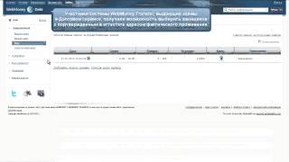 Новости WebMoney: выбор заемщиков с проверенным адресом(Участники системы WebMoney Transfer, выдающие займы в Долговом сервисе (debt.webmoney.ru), получили возможность выбирать..., 2013-01-31T15:20:43.000Z)