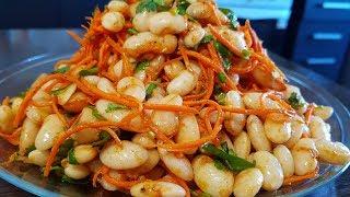 Как же Это Вкусно// Салат из Фасоли по-Корейски!!! Удивите Своих Гостей!!