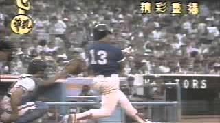 1984ロス五輪野球 韓国対台湾