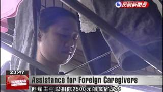 Labor brokers express concerns about proposed foreign caregiver rule changes