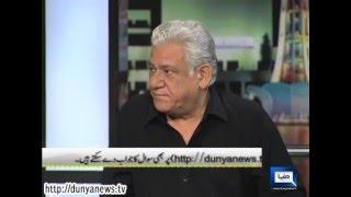 Dunya News - Mazaq Raat - Om Puri