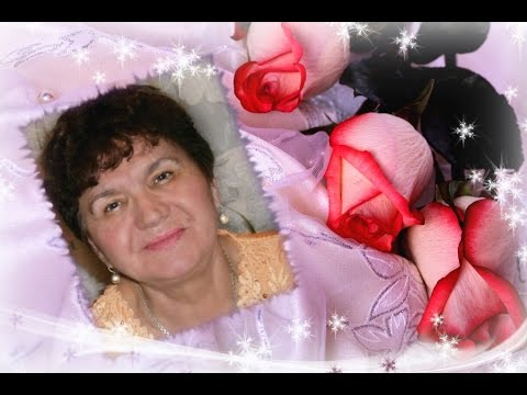 Видео поздравление для мамы с юбилеем 65 лет от дочери