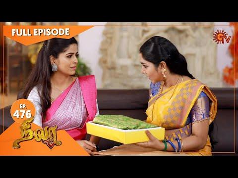 Nila - Ep 476   08 April 2021   Sun TV Serial   Tamil Serial