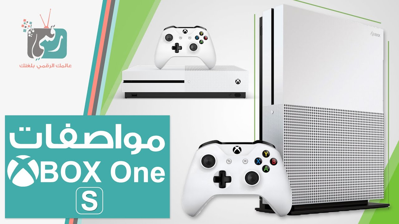 xbox one s. Black Bedroom Furniture Sets. Home Design Ideas