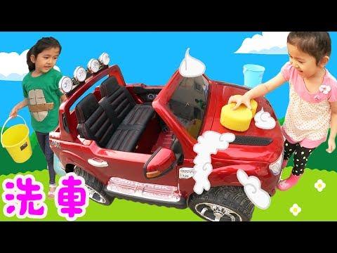 ●普段遊び●洗車&ドライブしたよ☆まーちゃん【6歳】おーちゃん【3歳】#503