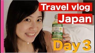 Japan Travel vlog Day 3. Tokyo Shibuya hotel, ballet dance lesson etc...