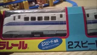プラレール 2スピードのぞみ(300系新幹線)